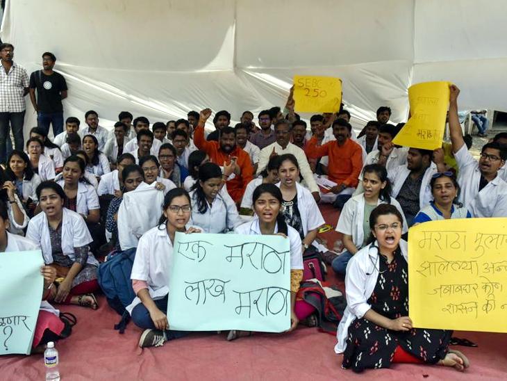 मराठा आरक्षण: SEBC आरक्षणाच्या अध्यादेशाला राज्यपालांची मंजुरी; मेडिकल, डेंटल प्रवेशाचा मार्ग मोकळा|मुंबई,Mumbai - Divya Marathi