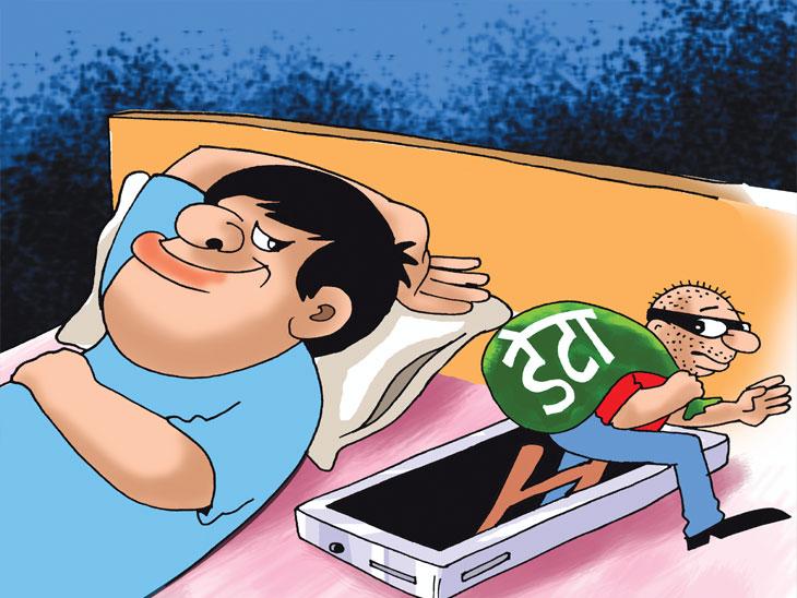 आपल्या डाटाचा दुरुपयोग होण्याची चिंता केवळ ३८ टक्के भारतीयांना, हा आकडा इतर देशांच्या तुलनेत सर्वात कमी|देश,National - Divya Marathi