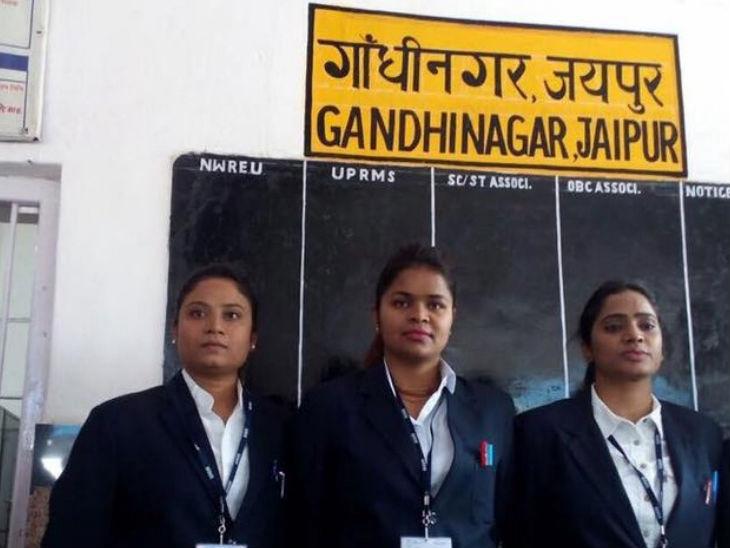 हे रेल्वे स्टेशन फक्त महिलाच सांभाळतात, संयुक्त राष्ट्राने केली प्रशंसा देश,National - Divya Marathi
