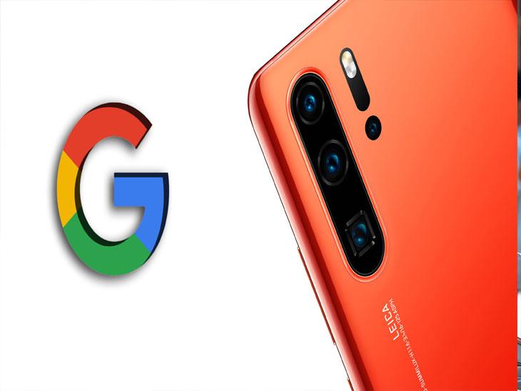 अमेरिकेतील सरकारच्या आदेशानंतर गुगलची हुवावेच्या स्मार्टफोनवर बंदी|बिझनेस,Business - Divya Marathi