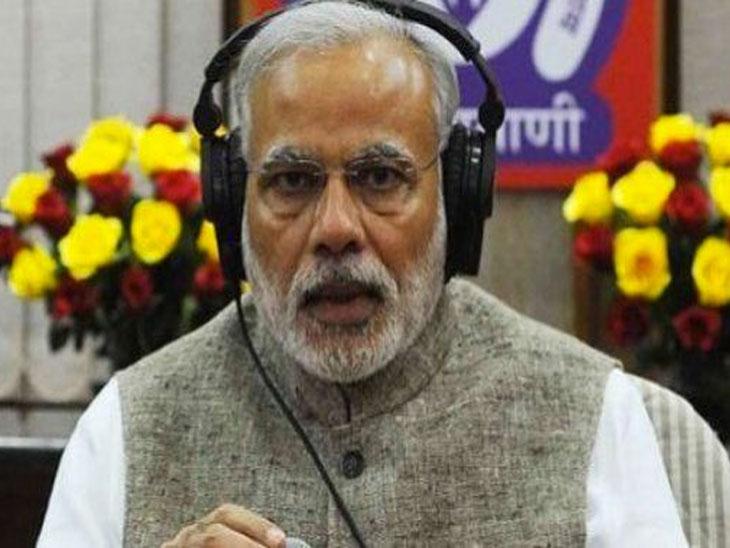 या तारखेला होणार शेवटच्या 'मन की बात'चे प्रसारण, आतापर्यंत 50 पेक्षा जास्त भाग झालेत...|देश,National - Divya Marathi