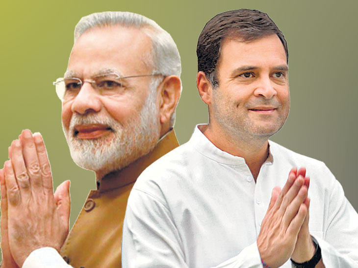निवडणूक : मिशन शक्ती लाँच झाल्यावर मोदी, 'चौकीदार चोर है'वर माफी मागितल्यावर राहुल गुगलवर जास्त सर्च झाले|देश,National - Divya Marathi