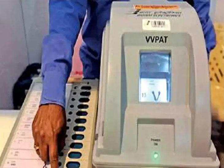 चाचणीसाठी घेण्यात आलेली मते डिलीट करण्याऐवजी अधिकाऱ्यांनी डिलीट केली खरी मते, निवडणूक आयोग करणार 20 अधिकाऱ्यांवर कारवाई|देश,National - Divya Marathi