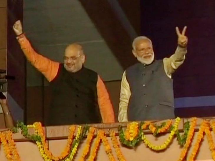 देशातील कोटी-कोटी जनतेने फकीराची झोळी भरली; विजयानंतर मोदींची भावूक प्रतिक्रिया|देश,National - Divya Marathi