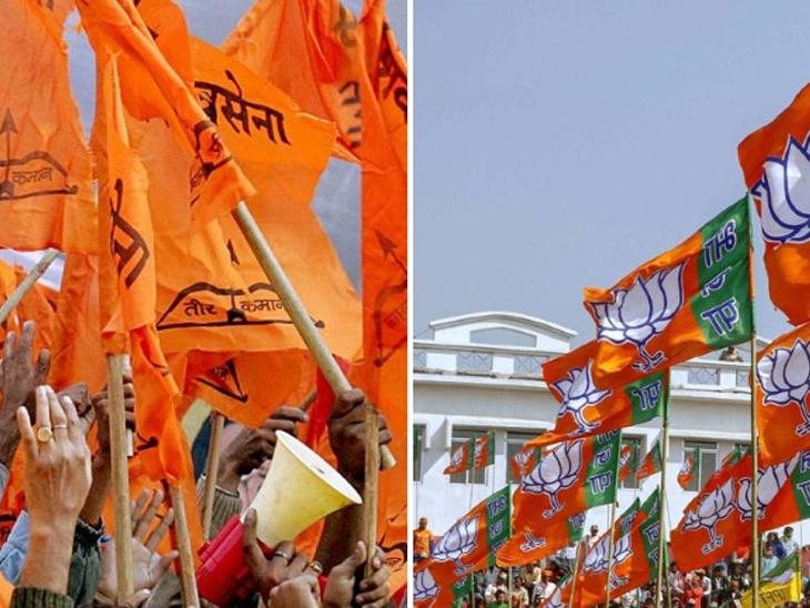 MH Live: औरंगाबादेत इम्तियाज जलील यांचा विजय, अधिकृत घोषणा बाकी; राज्यात भाजप सर्वात मोठा पक्ष|मुंबई,Mumbai - Divya Marathi