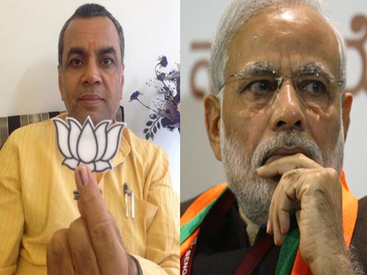2019 निवडणूक निकाल : परेश रावल यांनी लिहिले, चौकीदाराला चोर म्हणून कावळा मोर बनू पाहात होता, वटवाघुळासारखी अवस्था झाली आहे| - Divya Marathi