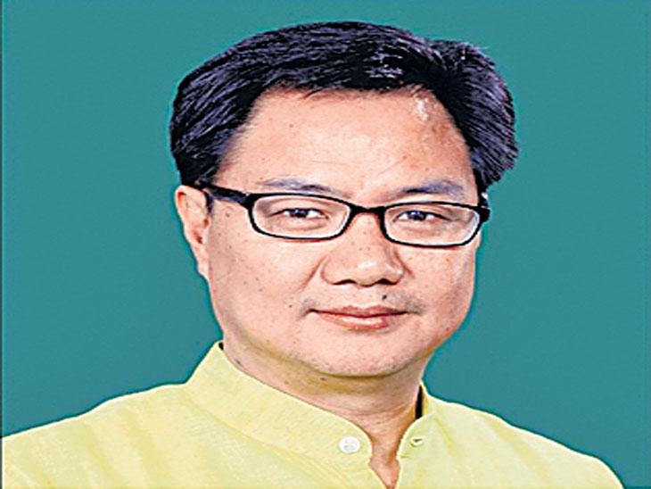 अरुणाचलमध्ये दहशतवाद्यांविरुद्ध कारवाई सुरू;  केंद्रीय मंत्री किरेन रिजिजू यांची माहिती देश,National - Divya Marathi