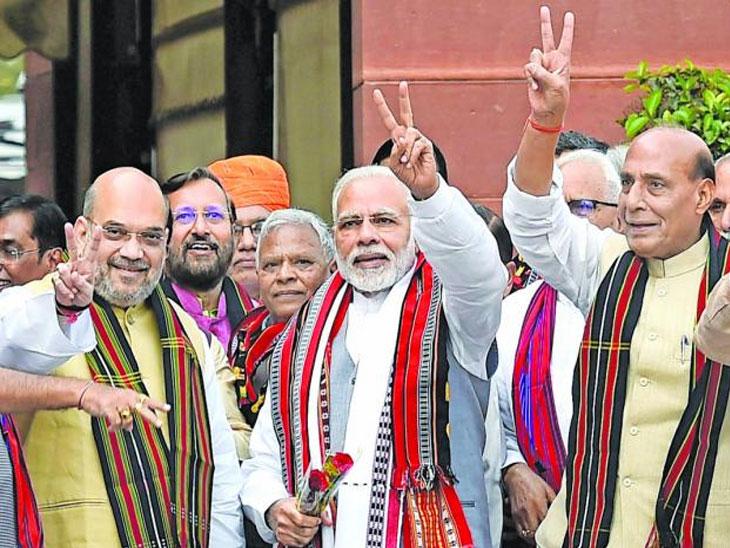 Loksabha2019; मोदींच्या वादळात 'या' मोठ्या नेत्यांचे आव्हान संपुष्टात, भाजपने 300 चा आकडा केला पार|देश,National - Divya Marathi