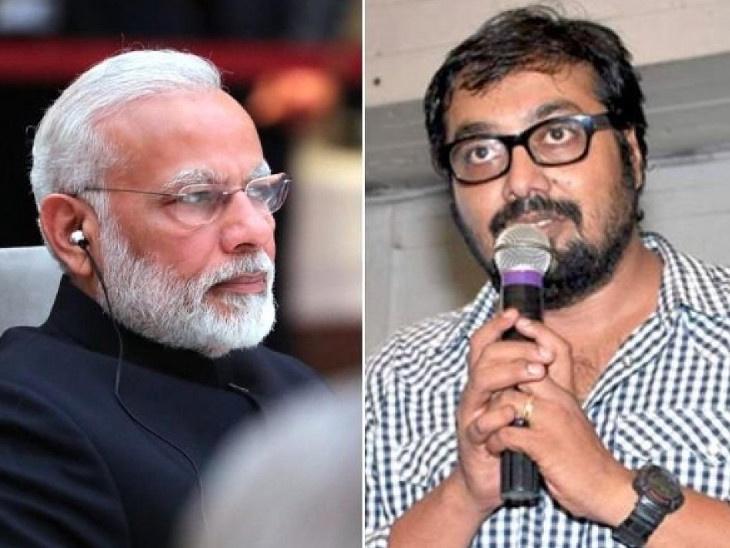 ट्रोलर्सने दिली फिल्ममेकर अनुराग कश्यपच्या मुलीला बलात्काराची धमकी, पंतप्रधान नरेंद्र मोदींकडे केली मदतीची याचना  - Divya Marathi