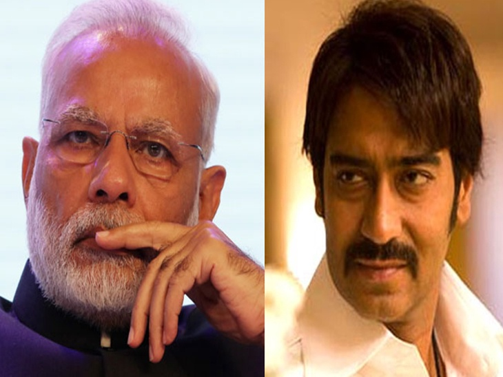 मोदींच्या विजयावर अजय देवगनची प्रतिक्रिया - योग्य काय आहे हे देशाल माहित आहे| - Divya Marathi
