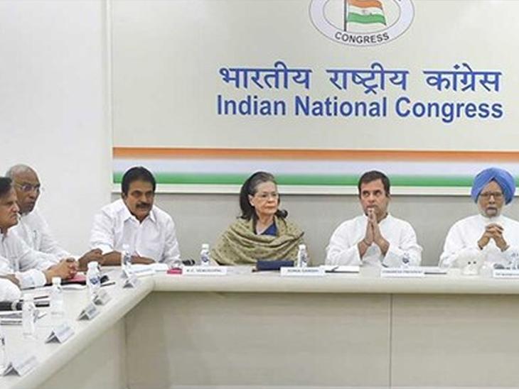 राहुल गांधींनी अद्याप अध्यक्ष पदाचा राजीनामा दिलाच नाही; काँग्रेस कार्यकारिणीच्या बैठकीत पक्षाची स्पष्टोक्ती|देश,National - Divya Marathi