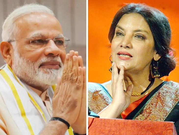 लोकसभा निवडणूक : मोदींना शुभेच्छा दिल्या तर ट्रोल झाल्या शबाना आजमी, सोशल मीडिया यूजर्सने विचारले - 'पाकिस्तानला केव्हा जात आहात'| - Divya Marathi