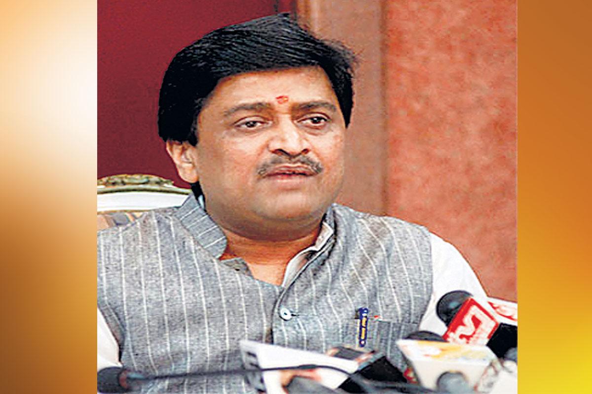 पराभव झालेल्या राज्यांतील प्रदेशाध्यक्षांचे राजीनामे घ्या : अशोक चव्हाणांची मागणी|मुंबई,Mumbai - Divya Marathi