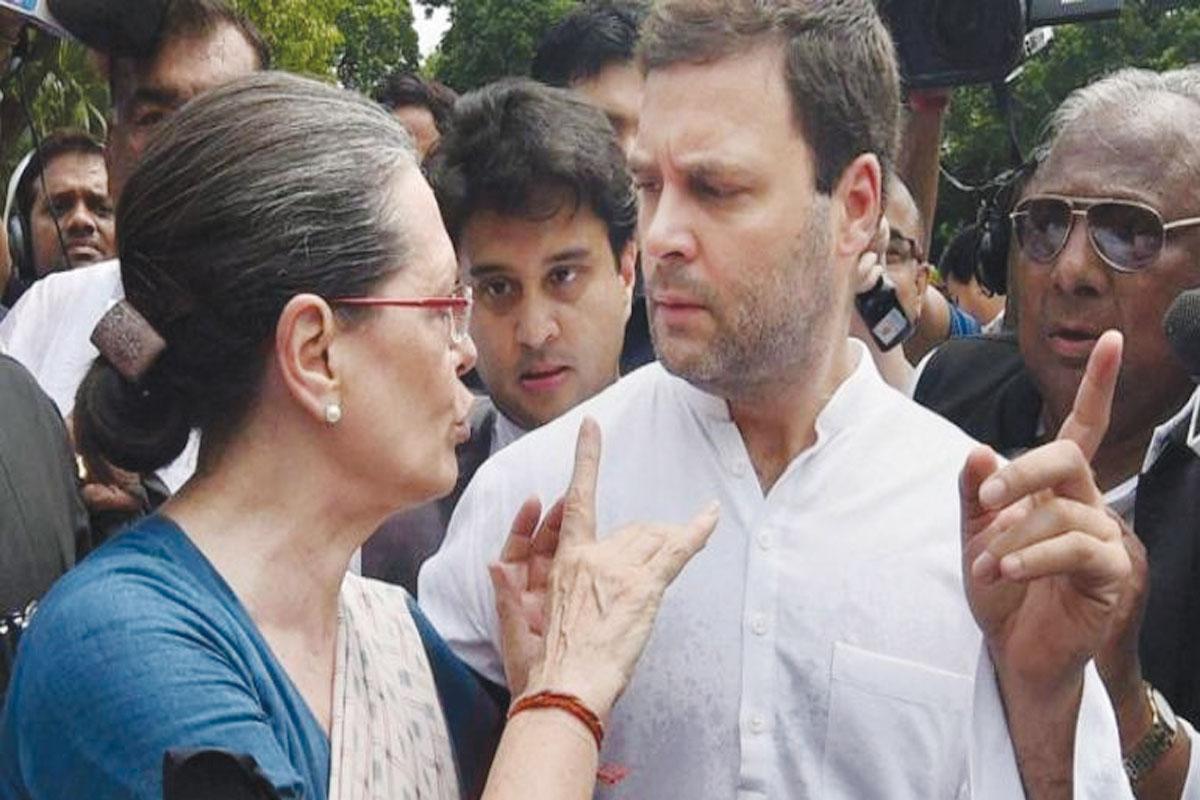 पक्षाने गांधी घराण्याबाहेरील व्यक्तीला अध्यक्ष करावे : राहुल, पण कार्यकारिणीने राजीनामा फेटाळला|देश,National - Divya Marathi