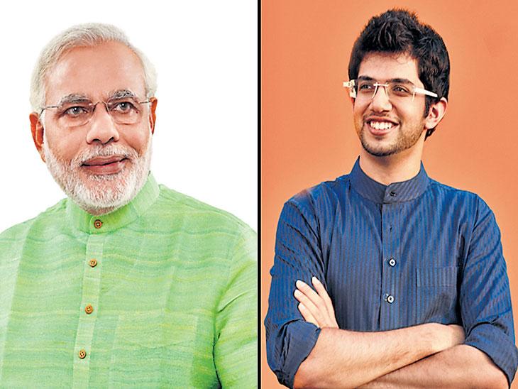 पंतप्रधान मोदी काळजी घेणाऱ्या एखाद्या पालकाप्रमाणे भासतात : आदित्य ठाकरे|मुंबई,Mumbai - Divya Marathi