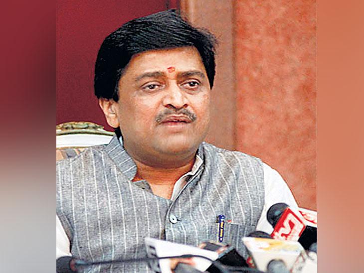 अशोक चव्हाण यांचा प्रदेशाध्यक्षपदाचा राजीनामा; राहुल गांधी घेेणार अंतिम निर्णय|मुंबई,Mumbai - Divya Marathi
