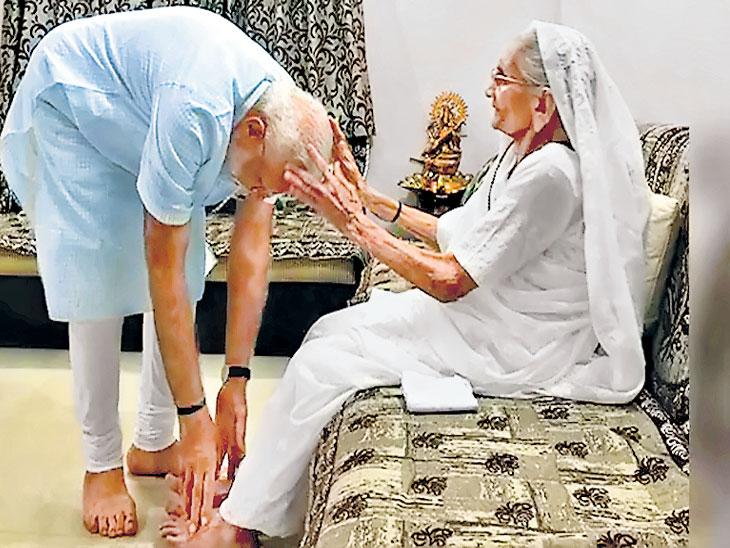 ३००+ जागांचा दावा केला तर लाेक मला हसले : माेदी, दुसऱ्यांदा पंतप्रधान होण्याआधी घेतला आईचा आशीर्वाद|देश,National - Divya Marathi
