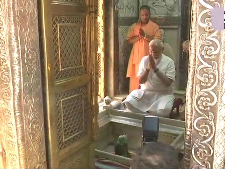 काशी विश्वनाथाच्या दर्शनानंतर मोदींनी कार्यकर्त्यांशी साधला संवाद, विजयानंतर प्रथमच वाराणसीत|देश,National - Divya Marathi
