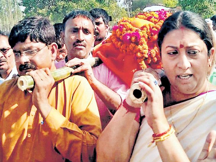 अमेठीत स्मृती इराणी यांच्या विश्वासू सहकाऱ्याची हत्या; अंत्ययात्रेत स्मृती इराणी यांनी दिला पार्थिवाला खांदा|देश,National - Divya Marathi
