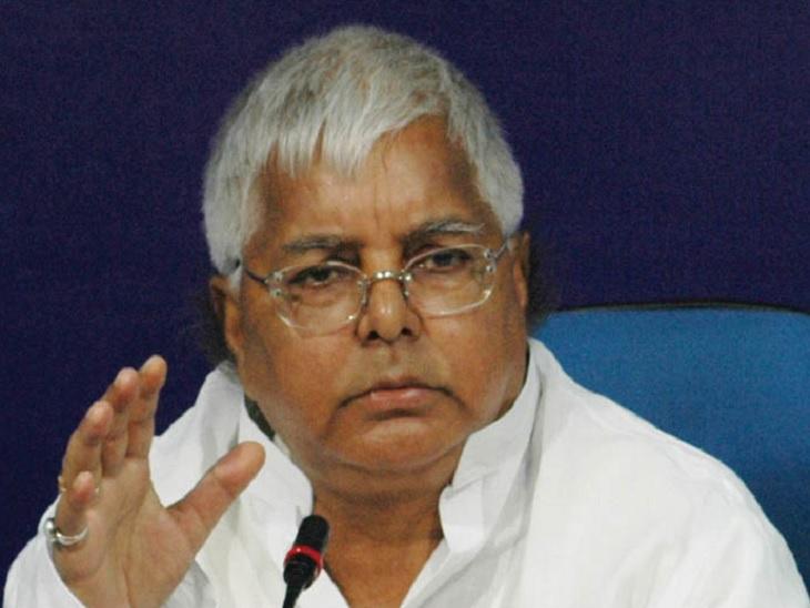 आत्मघातकी ठरू शकतो राहुल यांचा राजीनामा, त्यांनी भाजपच्या जाळ्यात अडकू नये -लालूंचा काँग्रेसला सल्ला|देश,National - Divya Marathi