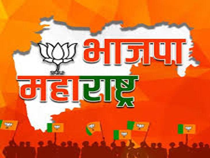 विधानसभा निवडणुकीमध्ये युतीला २२५ पेक्षा जास्त जागा मिळणार ; भाजप नेत्यांना विश्वास|मुंबई,Mumbai - Divya Marathi