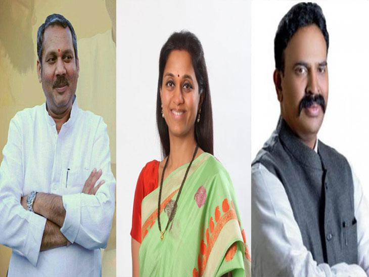 राज्यातील सर्व खासदार कोट्यधीश, राष्ट्रवादीचे भाजप-शिवसेनेपेक्षा श्रीमंत : एडीआरचा अहवाल|मुंबई,Mumbai - Divya Marathi