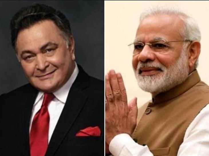 लोकसभा निवडणूक : भाजप विजयी झाल्यांनतर ऋषी कपूर यांनी व्यक्त केली चिंता, व्हायरल होत आहे त्यांचे ट्विट...| - Divya Marathi