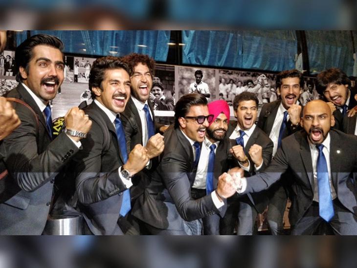 रणवीर सिंह आणि बाकी कलाकारांची टीम चित्रपट '83' च्या शूटिंगसाठी रवाना, यूकेमध्ये शूट होणार आहे पहिले शेड्यूल|देश,National - Divya Marathi
