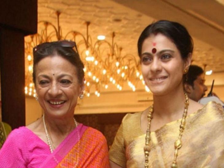 मुंबई : सासऱ्यांच्या निधनाच्या दुसऱ्या दिवशी काजोलच्या आईची बिघडली तब्येत, भेटण्यासाठी पोहोचली रुग्णालयात | - Divya Marathi