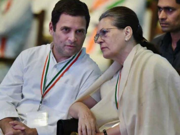 मोदींच्या शपथविधी कार्यक्रमात हजेरी लावणार सोनिया आणि राहुल गांधी, ममतांचा येण्यास नकार देश,National - Divya Marathi