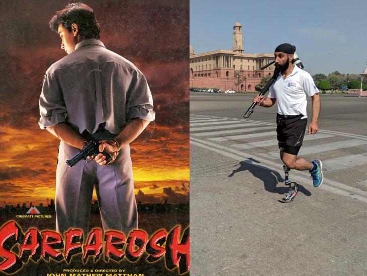करगिल वॉरमध्ये पाय गमावलेले मेजर डीपी सिंह यांनी 20 वर्षांनंतर पहिला चित्रपट 'सरफरोश', आमिर म्हणाला - 'तुम्हाला सलाम'| - Divya Marathi