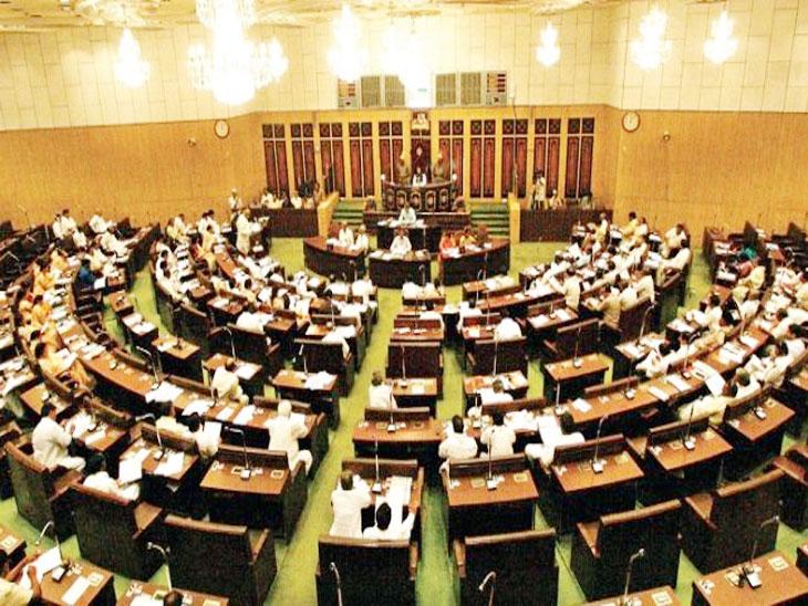 शेवटच्या अधिवेशनात सरकारचे वाभाडे काढण्याची संधी विरोधक गमावणार ? मुंबई,Mumbai - Divya Marathi