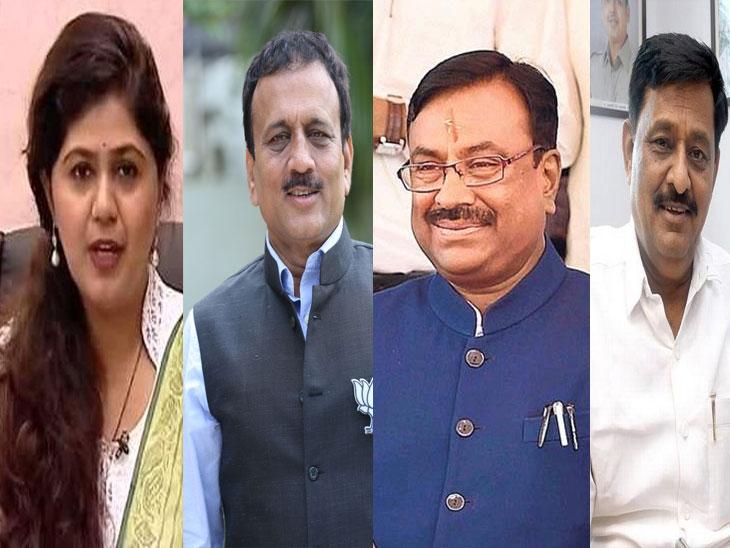 दानवेंची केंद्रात वर्णी, महाराष्ट्र भाजप प्रदेशाध्यक्ष पदासाठी 'या' नेत्यांची नावे चर्चेत...!|मुंबई,Mumbai - Divya Marathi