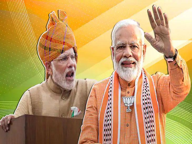 आज मोदींचा शपथविधी; शिवसेनेला 2 मंत्रिपदे, राष्ट्रपती भवनाच्या प्रांगणात चौथ्यांदा सोहळा|देश,National - Divya Marathi