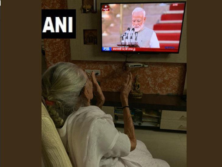 नरेंद्र मोदींच्या मातोश्रींनी घरात बसून अनुभवला शपथविधी सोहळा, मोदींनी शपथ घेताच वाजवल्या टाळ्या...|देश,National - Divya Marathi