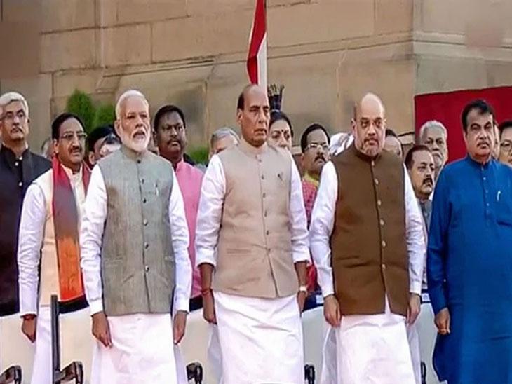 नरेंद्र मोदी सरकारकडून खातेवाटप जाहीर; अमित शाह देशाचे नवे गृहमंत्री, जाणून घ्या कोणाकडे कोणते मंत्रीपद...?|देश,National - Divya Marathi