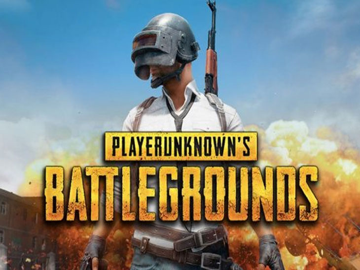 PUBG गेम खेळताना 16 वर्षीय मुलाचा मृत्यू, 'ब्लास्ट कर.. ब्लास्ट कर' असे ओरडत असाताना आला झटका..|देश,National - Divya Marathi