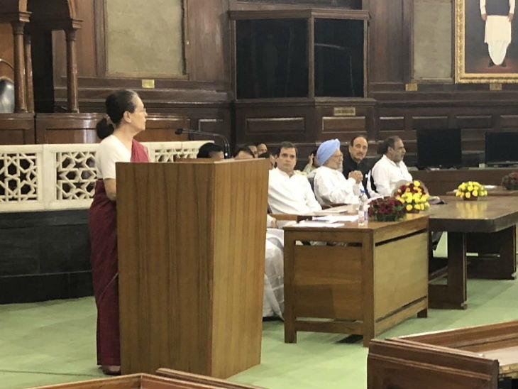 संसदेत काँग्रेसच्या नेतेपदी सोनिया गांधींंची निवड, माजी पंतप्रधान मनमोहन सिंग यांच्या प्रस्ताला मंजुरी|देश,National - Divya Marathi