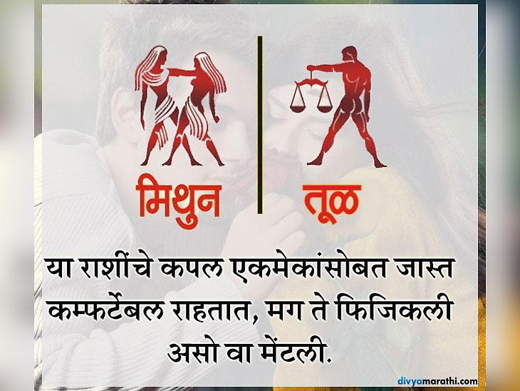 नावाच्या पहिल्या अक्षरानुसार जाणून घ्या, कोण बनू शकतो तुमचा परफेक्ट जोडीदार?|ज्योतिष,Jyotish - Divya Marathi