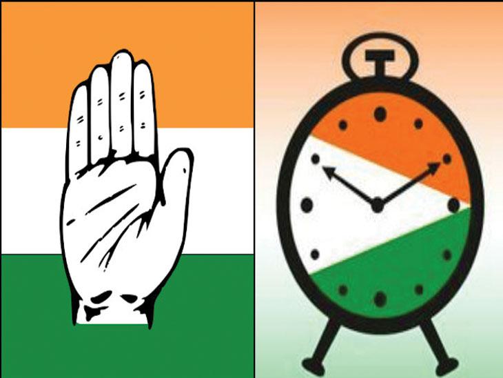राज्यात विधानसभा निवडणुकीपूर्वी काँग्रेस, राष्ट्रवादीसमोर मोठे संकट; राष्ट्रवादीचेही अनेक आमदार भाजपच्या गळाला ?|मुंबई,Mumbai - Divya Marathi