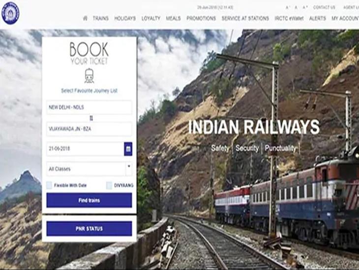 एका व्यक्तीला रेल्वे अॅपवर दिसल्या अश्लील जाहिराती, तक्रार केली तर IRCTC ने सांगितले - 'हिस्ट्री डिलीट करा आणि...'|देश,National - Divya Marathi