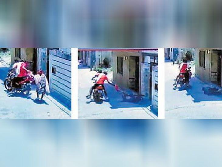 कॅरीबॅग हिसकावण्यासाठी गुंडांनी महिलेला 20 फुट फरफटत नेले, सीसीटीव्ही कॅमेरात कैद झाली घटना|देश,National - Divya Marathi