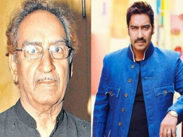 वीरू देवगण यांच्य निधनानंतर पीएम मोदी यांनी पत्र लिहून व्यक्त केले दुःख, अजय म्हणाला - 'धन्यवाद....'| - Divya Marathi