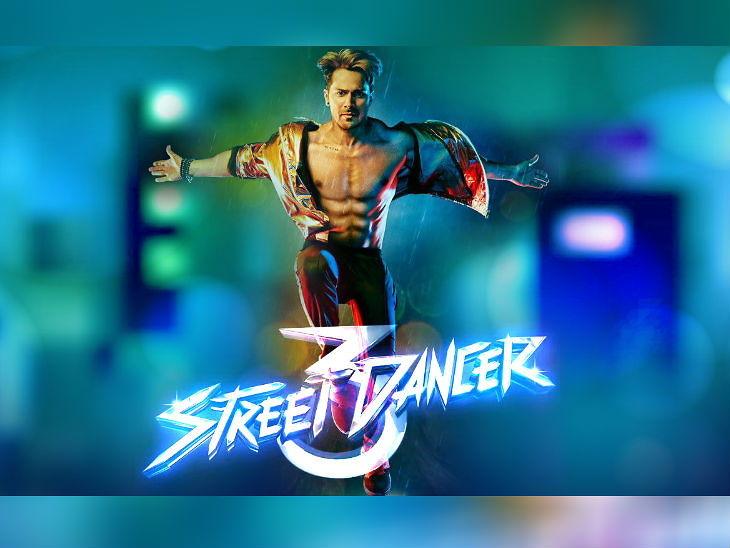 'कलंक'चित्रपट फ्लॉप झाला असूनही वरून धवन हिट, 'स्ट्रीट डान्सर'साठी वरुणला मिळाले 21कोटी मानधन|देश,National - Divya Marathi