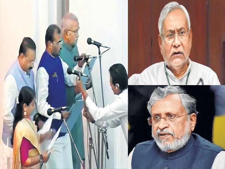 रालोआमध्ये सर्व आलबेल नाही: केंद्रात जेडीयू, बिहारात भाजपला डच्चू;  नितीश मंत्रिमंडळ विस्तारात आठ नवे मंत्री, भाजप दूरच|देश,National - Divya Marathi