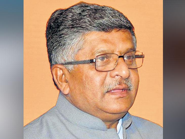 ट्रिपल तलाक विधेयक संसदेत पुन्हा आणले जाईल : कायदामंत्री रविशंकर प्रसाद,|देश,National - Divya Marathi