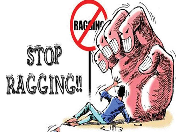 रॅगिंगची दहशत  : भीतीमुळे ८४ टक्के प्रकरणांत तक्रारही नाही, तरी ७ वर्षांत रॅगिंग तिप्पट वाढली औरंगाबाद,Aurangabad - Divya Marathi