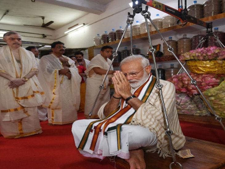 पंतप्रधान नरेंद्र मोदींचा पहिला दौरा, केरळमधील मंदिरात मुस्लिम शेतकऱ्यांनी पिकवलेल्या कमळाच्या फुलांनी करण्यात आली तुला|देश,National - Divya Marathi