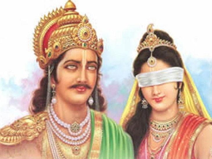महाभारतानंतर कसा झाला धृतराष्ट्र, गांधारी आणि कुंतीचा मृत्यू...?|धर्म,Dharm - Divya Marathi