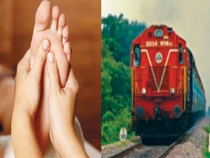 रेल्वे प्रवासात प्रवाशांना मिळणार मसाज सुविधा; पाय, डोक्याचा मसाज होणार फक्त १०० रुपयांत|सोलापूर,Solapur - Divya Marathi